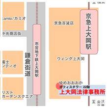 上大岡法律事務所 地図